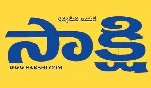 sakshi-ongole-ho-ongole-news-paper-service-company-yqlbsyk